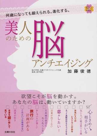 books_bijin